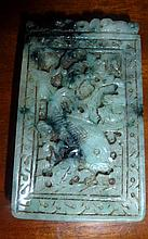 Chinese Carving Of Carp And Lilly Pads