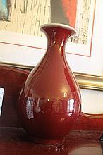 Chinese Porcelain Blood Vase Marks TO Base 34cm x