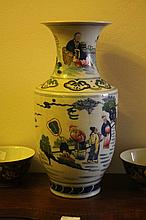 Chinese Porcelain Highly Decorated Vase With Wise