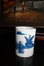 Chinese Porcelain Blue And White Brush Pot Decorat