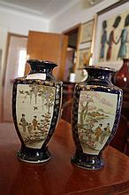 Pair Of 19th Century  Satsuma Vases Decorated With