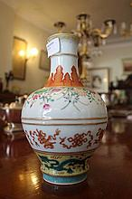Chinese Porcelain Vase Decorated With Dragons And
