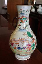 Chinese Porcelain Famille Rose Vase Decorated With