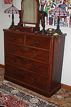 Five Drawer Victorian Mahogany Chest Of Drawers He