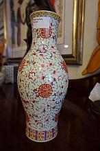 Chinese Famille Rose Long Life Vase Marks TO Base