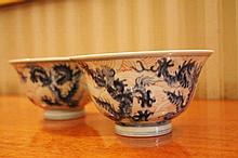 Pair Of Chinese Porcelain Blue And White And Red Dragon Bowls Marks TO Base 9cm H 15cm W