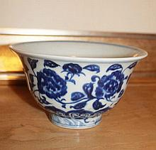 Chinese Porcelain Blue And White Bowl Decorated With Flowers Marks TO Base 9cm H x 15cm W