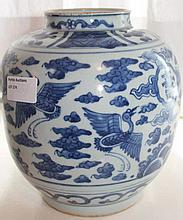 Chinese Porcelain Blue And White Vase Decorated With Phoenix Marks To Base 21cm x 19cm