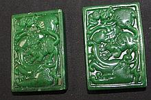 Pair of Very Fine Chinese Jade Carvings Decorated With Lily Pads And Phoenix