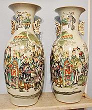 Pair Of Chinese Porcelain Famille Rose vases Highly Decorated With Figures Wise men And Maidens 58.5cm x 27cm