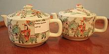 Pair Of Chinese Famille Rose Porcelain Tea Pots Marks To Base 8cm x 14cm