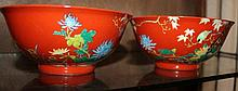 Pair Of Chinese Porcelain Bowls Decorated With Birds And Flowers Marks TO Base 7cm x 15cm