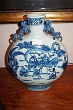 Chinese Blue & White Porcelain Vase With Phoenix Handles Decorated With Children Playing 40cm x 31cm