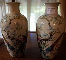 Pair Of Chinese Porcelain Famille Rose Vases Decorated With Exotic Birds And Trees Marks TO Base 20cm x 10cm