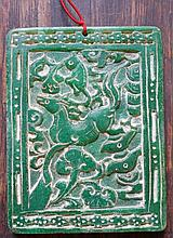 Large Chinese Jade Plaque Decorated With Phoenix Etc 12cm x 9cm