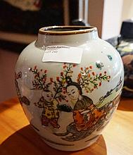Pair Of Chinese Porcelain Ginger Jars Decorated With Ladies And Children Etc Marks TO Base 15cm x 14cm