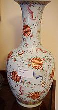 Chinese Porcelain Vase Decorated With Multi Colour Bats And Symbols. Marks To Base 30cm x 13cm
