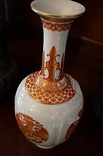 Chinese Porcelain Vase Decorated With Red And Phoenix 23cm x 11cm Marks To Base