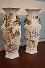 Pair Of Chinese Porcelain Vases Decorated With Fisherman ETc Marks To Base 24cm x 11cm