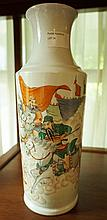 Chinese Porcelain Vase Decorated With Birds And Trees 19cm x 10cm Marks To Base