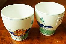 Pair Of Chinese Porcelain Cups Decorated With Flowers 6cm x 6cm Marks To Base