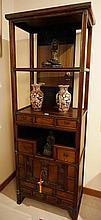 Oriental Elm Display Cabinet Fitted With Drawers And Shelf 180cm H x 68cm L 38cm D