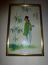 Chinese Framed Picture Of A Lady Height 43cm x