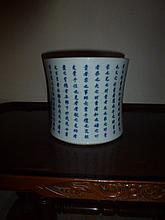 Chinese Porcelain Blue And White Brush Pot 18cm