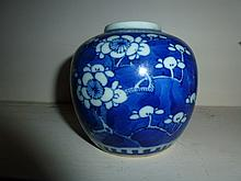 Chinese Blue And White Ginger Jar Decorated With