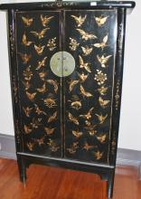Oriental Chest of Four Drawers (a/f)