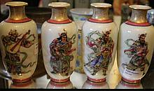 Set Of Four Chinese Porcelain Vases Decorated With