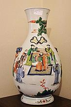 Large Chinese Porcelain Vase Decorated With Figure