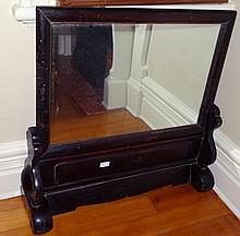 Chinese Hardwood Mirror On Stand