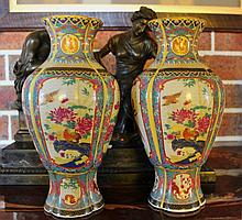 Pair Of Chinese Porcelain Vases Decorated With
