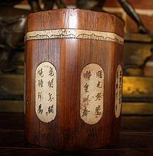 Chinese Carved Brush Pot 13cm x 11cm