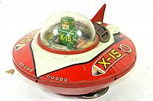 JAPANESE X-15 FLYING SAUCER
