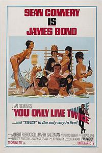 You Only Live Twice U.S One Sheet 27