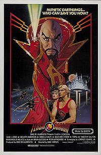 Flash Gordon- Rolled U.S. 1-Sheet Poster