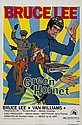 The Green Hornet- Folded U.S. 1-Sheet Poster