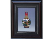 Embroidery Landscape Vase (Suzhou Embroidery with Landscape Vase Pattern)
