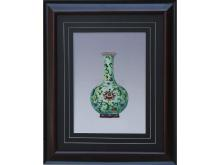 Floral embroidery reward bottle (Suzhou Embroidery with Flowers Vase Pattern)