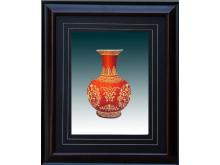 The red gilt embroidery reward bottle (Suzhou Embroidery with Red Outline in Gold Vase Pattern)