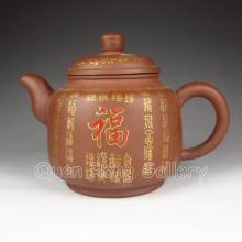 Handmade Chinese Yixing Zisha Clay Teapot w Artist Signed