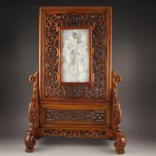Chinese Hainan Huali Wood Inlay Natural Hetian Jade Screen