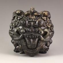 Vintage Chinese Jade Belt Buckle Carved Fortune Beast