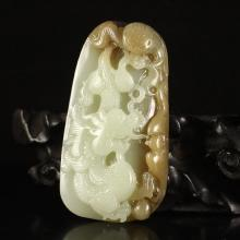 Chinese Hetian Jade Pendant Carved Dragon