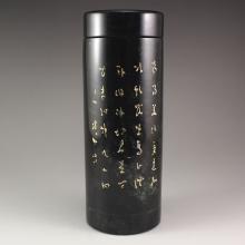 Chinese Natural Jade Teacup Carved Poetry