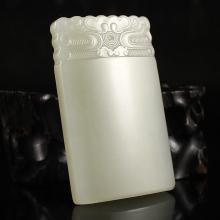 Hand Carved Chinese Natural Hetian Jade Pendant