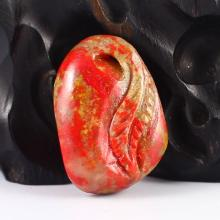 Beautiful Chinese Natural Bloodstone Pendant - Peach & Leaf