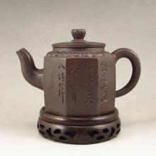 Fine Chinese Zisha / Purple Clay Teapot Carved Bamboo w Marked